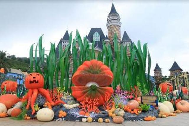 """Choáng với """"siêu bảo tàng"""" bí ngô của Vinpearl trong mùa Halloween - 4"""