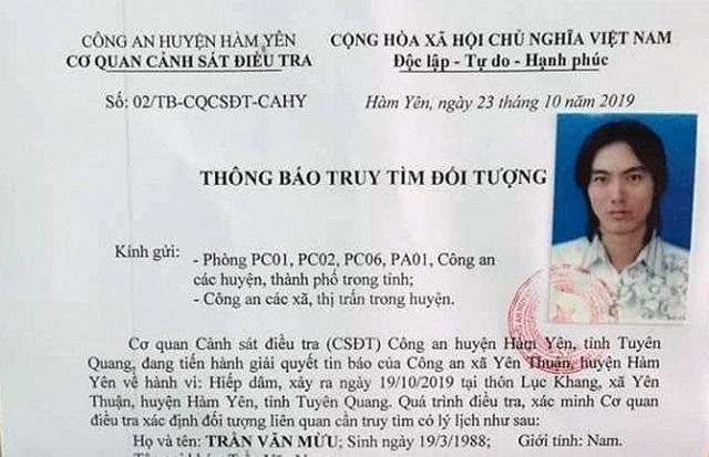 Truy tìm nam thanh niên bị tố hiếp dâm thiếu nữ quen ở đám tang - 1