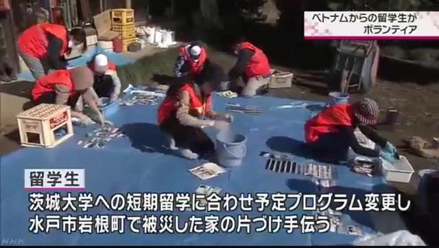 Hỗ trợ dân vùng thiên tai, du học sinh Việt được khen ngợi trên truyền hình Nhật Bản - 1