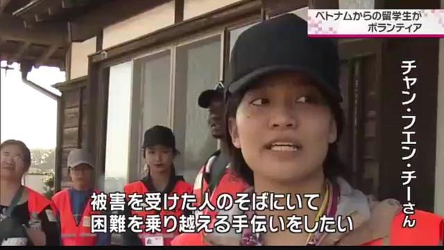 Hỗ trợ dân vùng thiên tai, du học sinh Việt được khen ngợi trên truyền hình Nhật Bản - 2