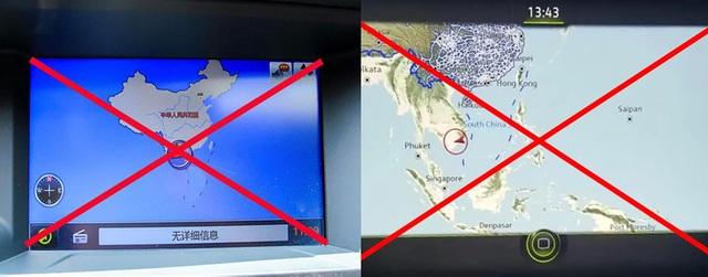 Cục Đăng kiểm sẽ không cấp Giấy chứng nhận cho các mẫu xe vi phạm chủ quyền quốc gia Việt Nam - 1