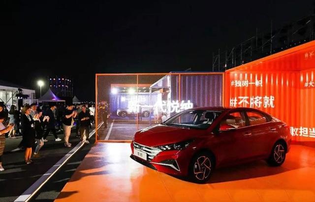 Hyundai Accent tại Trung Quốc giá khởi điểm tương đương từ 240 triệu đồng - 5