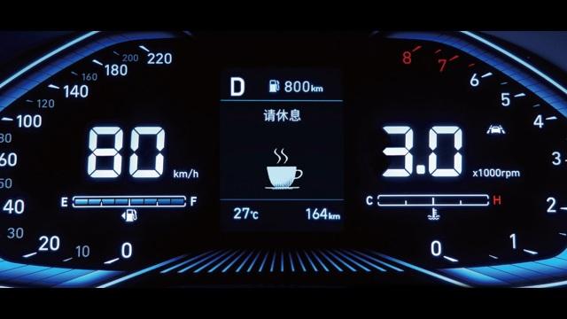 Hyundai Accent tại Trung Quốc giá khởi điểm tương đương từ 240 triệu đồng - 10