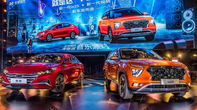 Hyundai Accent tại Trung Quốc giá khởi điểm tương đương từ 240 triệu đồng - 2