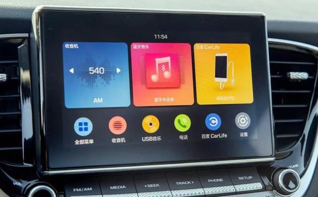 Hyundai Accent tại Trung Quốc giá khởi điểm tương đương từ 240 triệu đồng - 4