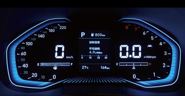 Hyundai Accent tại Trung Quốc giá khởi điểm tương đương từ 240 triệu đồng - 11