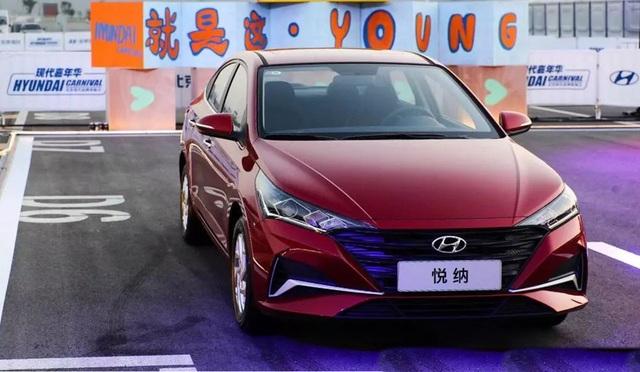 Hyundai Accent tại Trung Quốc giá khởi điểm tương đương từ 240 triệu đồng - 1