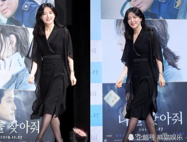 Lee Young Ae đẹp hoàn hảo ở tuổi 48 với làn da mịn như nhung - 2
