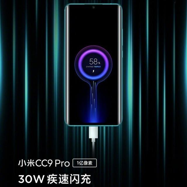 Xiaomi Mi CC9 Pro chính thức ra mắt, camera khủng 108MP - 4