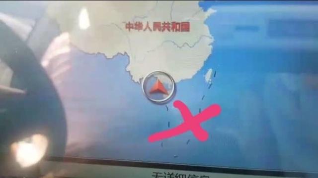 Lại thêm 7 ô tô Trung Quốc chứa bản đồ đường lưỡi bò - 1