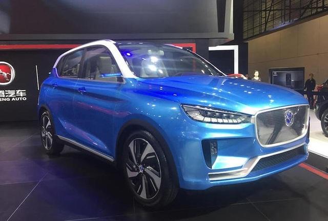 Lại thêm 7 ô tô Trung Quốc chứa bản đồ đường lưỡi bò - 2
