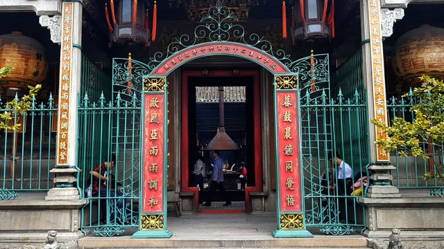Hội quán Tuệ Thành.jpg