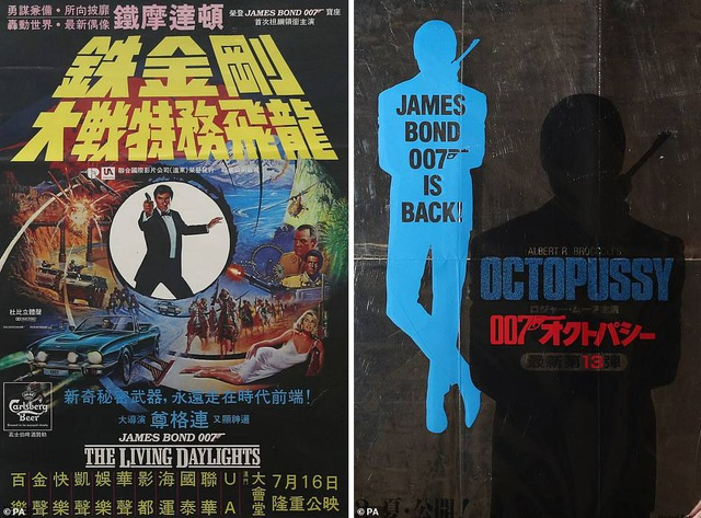 """500 bức poster phim """"Điệp viên 007"""" có giá 7,5 tỷ đồng - Ảnh minh hoạ 4"""