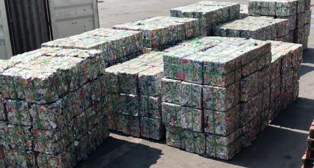 Bắt gần 100 tấn nhôm phế liệu xuất lậu qua cảng Cát Lái - 1