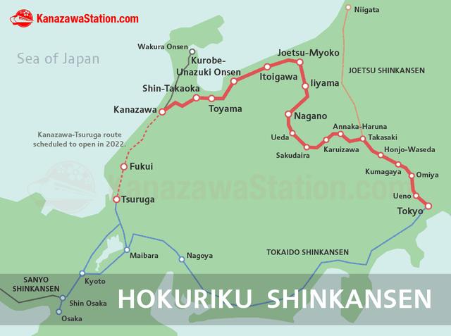 """Nhật Bản thẳng tay loại 10 tàu cao tốc Shinkansen """"bơi"""" trong nước lụt - 2"""