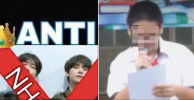 """Công khai clip học sinh xin lỗi vì """"nhục mạ"""" nhóm nhạc Hàn Quốc: Hiệu phó nhận mình nóng vội - 1"""