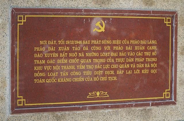 Hà Nội: Sau 5 năm, Pháo đài Xuân Tảo có nguy cơ biến thành phế tích - 2