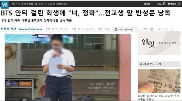 """Đài truyền hình Hàn Quốc đưa tin vụ học sinh Việt lập trang """"anti"""" BTS phải xin lỗi trước toàn trường - 1"""