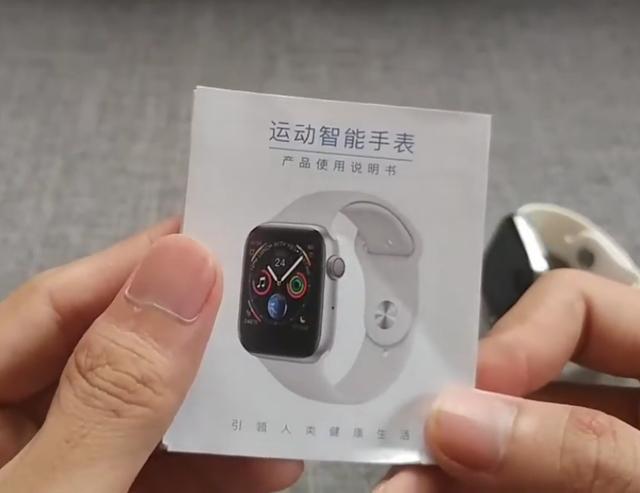 Đồng hồ nhái Apple Watch nhan nhản, giá chưa tới 500.000 đồng - 4