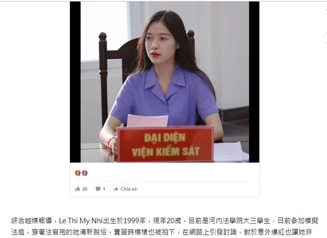Nữ sinh Học viện Tòa án được truyền thông Trung Quốc ca ngợi hết lời - 1