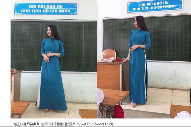 """Cô giáo Việt Nam được truyền thông Trung Quốc khen quyến rũ"""" - 1"""