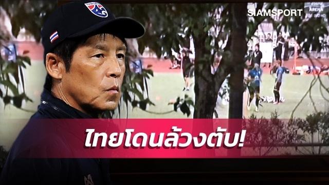 Sợ bị quay lén ở Việt Nam, Thái Lan đưa ra động thái bất ngờ - 2