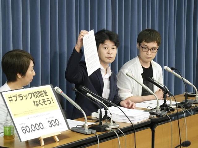 Nhật Bản: Bãi bỏ quy định học sinh không được nhuộm tóc - 2