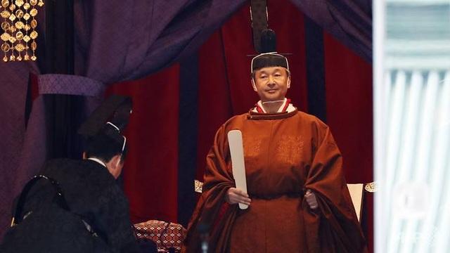 Bí ẩn nghi lễ cuối cùng trong quá trình lên ngôi của Nhật Hoàng  - 2