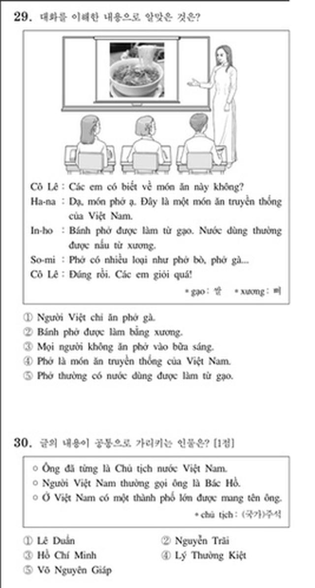 Thử sức với đề thi môn Tiếng Việt trong kỳ thi Đại học Hàn Quốc 2019 - 2
