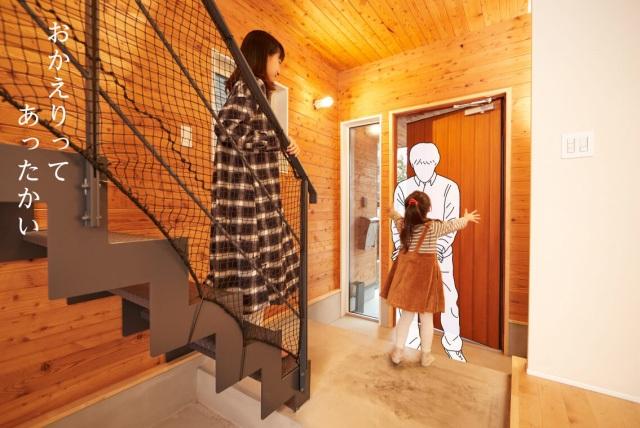 Công ty Nhật Bản cung cấp nhà có sẵn vợ con để khách hàng trải nghiệm - 1