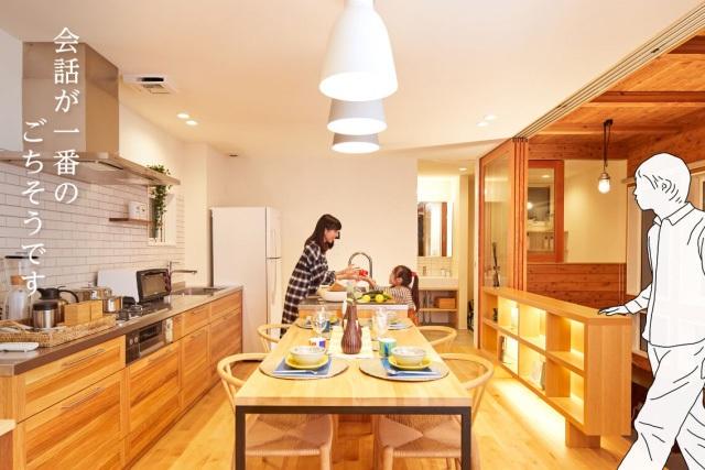 Công ty Nhật Bản cung cấp nhà có sẵn vợ con để khách hàng trải nghiệm - 2