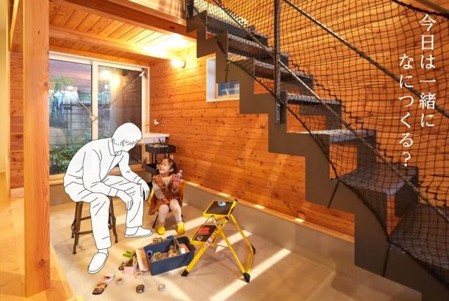 Công ty Nhật Bản cung cấp nhà có sẵn vợ con để khách hàng trải nghiệm - 4