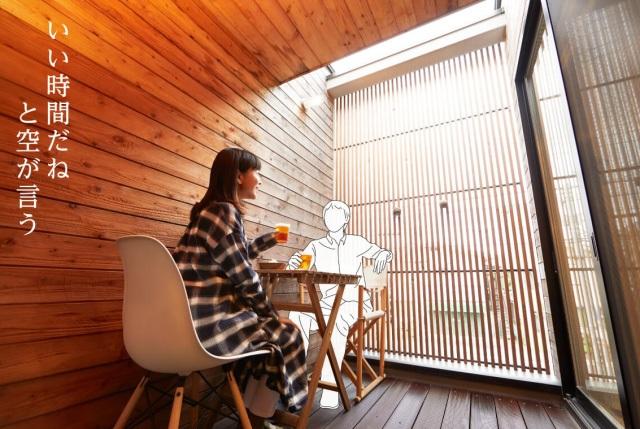 Công ty Nhật Bản cung cấp nhà có sẵn vợ con để khách hàng trải nghiệm - 5