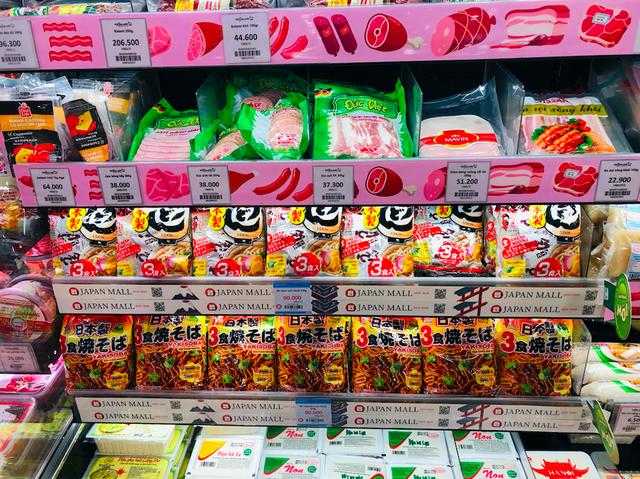 5 điểm hấp dẫn giúp FujiMart khẳng định mình trong thị trường siêu thị Việt - 3