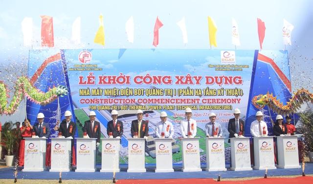 Quảng Trị khởi công xây dựng Nhà máy nhiệt điện hơn 55 ngàn tỷ đồng - 2