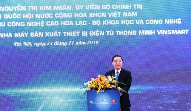 Chủ tịch Quốc hội: Khu Công nghệ cao Hòa Lạc phải là trung tâm đào tạo nguồn nhân lực công nghệ bậc cao - 4