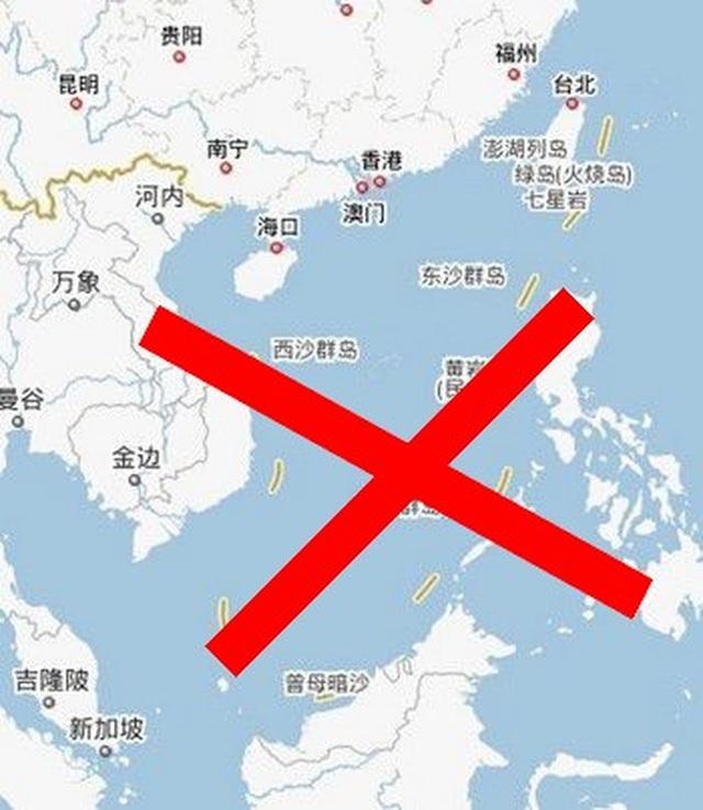 """Bản đồ """"đường lưỡi bò"""" phi pháp xuất hiện trên ứng dụng WeChat tại Việt Nam - 2"""