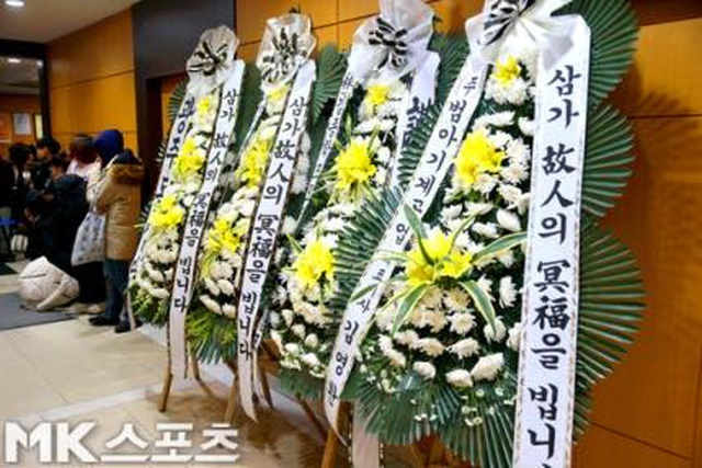 Hình ảnh đầu tiên trong tang lễ của Goo Hara - 8