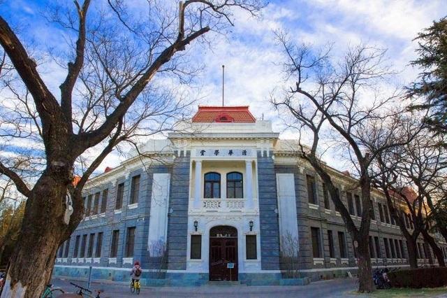 Điểm danh 10 đại học tốt số 1 châu Á năm 2020 - 4