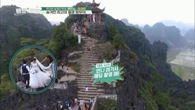 Hai danh thắng Việt Nam gây ấn tượng mạnh trên sóng truyền hình Hàn Quốc - 2