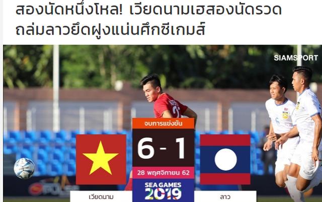Báo Thái Lan khen ngợi sức tấn công của U22 Việt Nam - 1