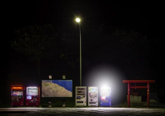 Những chiếc máy bán hàng cô đơn ở Nhật Bản - 4
