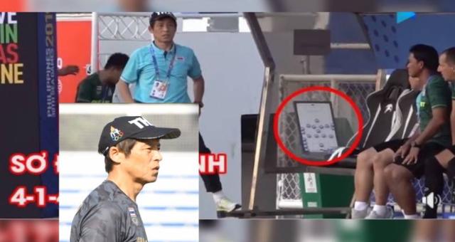 HLV Nishino phản ứng ra sao khi bị truyền thông Việt Nam quay lén? - 1