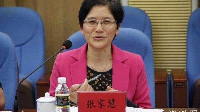 Trung Quốc truy tố phó chánh án đứng sau đế chế kinh doanh tỷ đô - 1