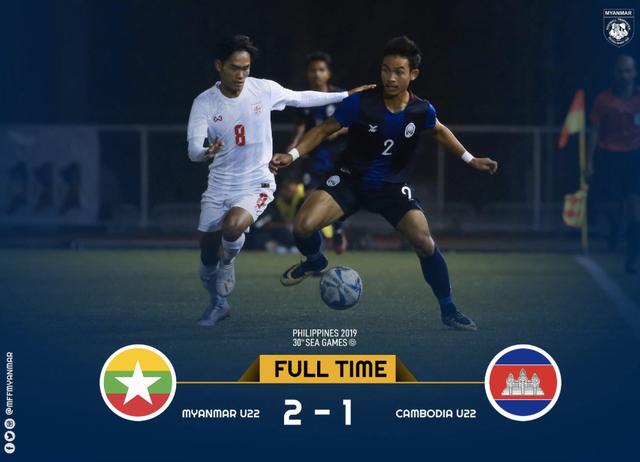 Đánh bại U22 Campuchia, U22 Myanmar giành vé vào bán kết với ngôi đầu bảng - 2