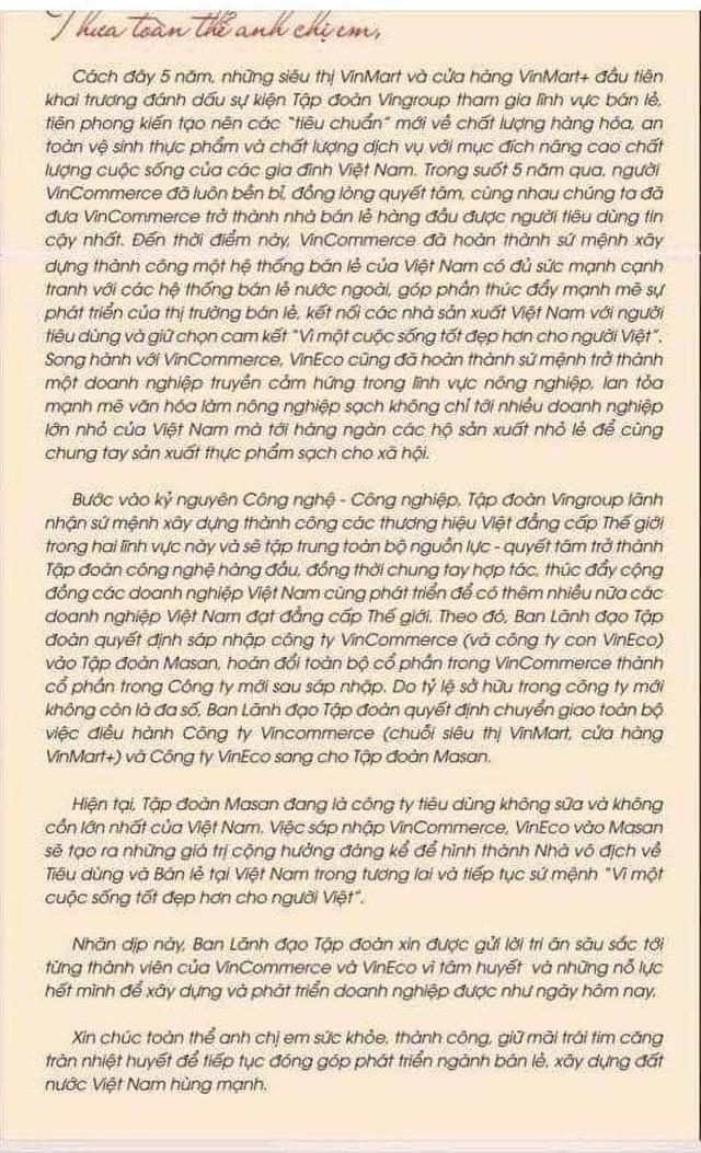 Sáp nhập với Masan, lãnh đạo Vingroup viết tâm thư cho nhân viên - 1