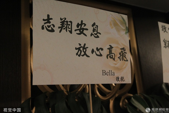 Xót xa chứng kiến bạn gái Cao Dĩ Tường nức nở trong tang lễ người yêu - 13