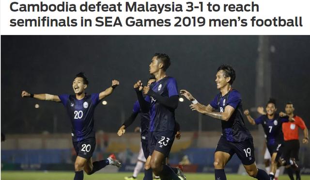 Báo Campuchia vui mừng khôn xiết sau kỳ tích của đội nhà tại SEA Games - 2