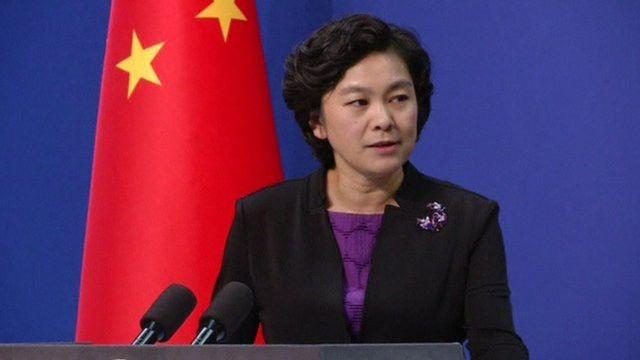 Hạ viện Mỹ thông qua dự luật về Tân Cương, Trung Quốc dọa đáp trả - 1