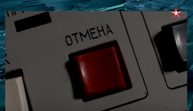 Nga lần đầu tiết lộ bên trong chiếc vali hạt nhân quyền lực - 3